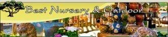 Logo tuincentrum Best Nursery