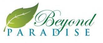 Logo tuincentrum Beyond Paradise Gardens