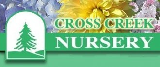 Logo tuincentrum Crosscreek Nursery