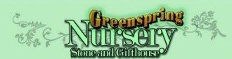 Logo tuincentrum Greenspring Nursery & Garden