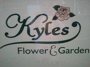 Logo tuincentrum Kyle's Flower & Garden