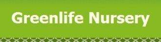 Logo tuincentrum Greenlife Nursery